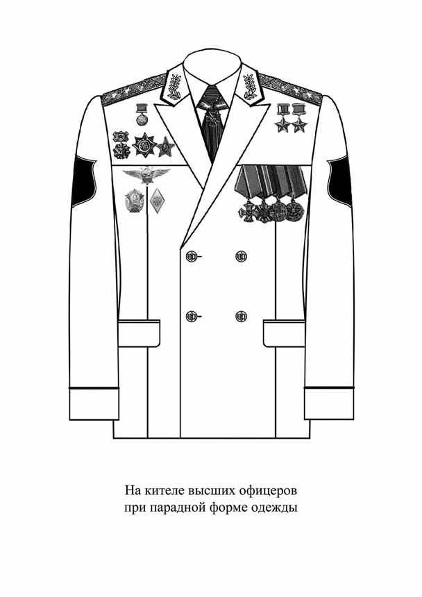 Новая форма одежды для военнослужащих 2015 фото