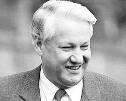 Борис Ельцин(фото: РИА
