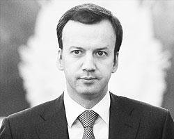 Аркадий Дворкович(фото: ИТАР-ТАСС)