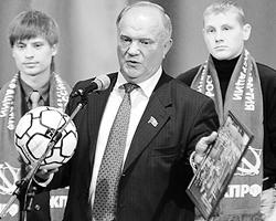 Геннадий Зюганов(Фото: kprf.ru)