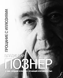 В США книга вышла в 1990-м году(фото: ast.ru)
