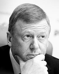 Анатолий Чубайс(фото: ИТАР-ТАСС)