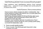А это азербайджанский вариант свода правил для мигрантов. Как видно, он составлен уже не на кириллице, а на латинице (фото: пресс-служба Фрунзенского района СПб)