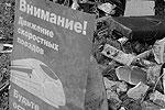 Поезд ЭС1-001 «Ласточка» разработан специально для Олимпийских игр в Сочи и выпущен в Германии на заводе «Крефельде». 27 апреля 2012 года он прибыл в Россию, где с 28 апреля проходит испытания (фото: ИТАР-ТАСС)