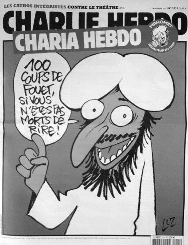 Это не первый случай, когда издание публикует карикатуры на пророка Мухаммеда. Так, осенью прошлого года неизвестные устроили поджог в редакции издания после того, как «Шарли эбдо» подготовил специальный выпуск о выборах, прошедших в Тунисе, на которых победила радикальная мусульманская партия. В номере, среди прочего, была опубликована карикатура на пророка Мухаммеда. Следователи предположили, что люди, совершившие поджог, хотели таким образом выразить протест против публикации этой карикатуры