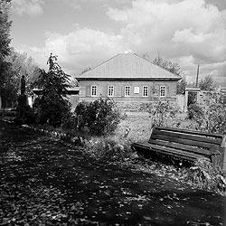 Красноярский край. Музей-заповедник