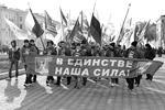 В регионах России празднование Дня народного единства вылилось в основном в спортивно-патриотические мероприятия