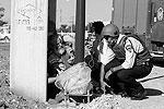 После начала спецоперации израильское правительство разрешило военному командованию объявить призыв резервистов  (фото: Reuters)