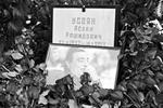 """Похороны криминального авторитета Аслана Усояна, более известного как Дед Хасан, завершились на Хованском кладбище в Москве. У входа на кладбище были усилены меры охраны, сотрудники ЧОПа пресекали попытки журналистов проникнуть на территорию. Считавшийся самым влиятельным в России вором в законе Усоян был ранен 16 января в результате стрельбы на улице Поварской, позднее он скончался в больнице. В ходе покушения две пули попали и в сотрудницу ресторана, где случилось ЧП (фото: РИА """"Новости"""")"""