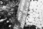 """Могила Усояна расположена примерно в километре от центрального входа. К ней возложили большое количество венков, предположительно, представители криминальных структур из различных регионов России – на венках надписи «От якутской братвы», «От самарской братвы» и тому подобные. (фото: РИА """"Новости"""")"""