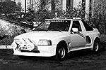 В 1988 году молодые инженеры предприятия АЗЛК создали экспериментальный автомобиль класса «гран-туризмо» Aleko 141CR. Предназначался он для выступления на соревнованиях, был построен только один экземпляр (фото: azlk.ru)