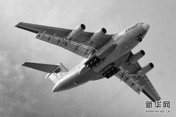 Долгое время самолет проходил наземные испытания. Первый полет он совершил с аэродрома в Яньлани