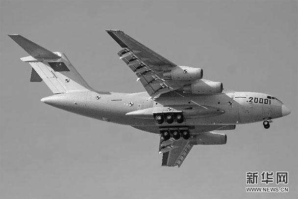 Производители отмечают, Y-20 «по всем параметрам» будет превосходить Ил-76, приближаясь по своим характеристикам к C-17