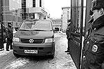 Главного фигуранта «игорного скандала» доставили в суд под усиленной охраной (фото: ИТАР-ТАСС)