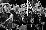 Киприотам очень не понравилась идея спасения их собственного государства за их же счет. Они требуют наказать банкиров, которые довели страну до ручки (фото: ИТАР-ТАСС)