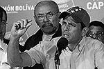 Кандидат от оппозиции Энрике Каприлес уже заявил, что он не признает итогов выборов  (фото: Reuters)