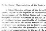 """В распоряжении газеты ВЗГЛЯД оказалось факсимиле прошения о предоставлении политического убежища, отправленного Эдвардом Сноуденом в Польшу. Можно предположить, что документы, отправленные Сноуденом в другие страны, аналогичны <a href = """"http://vz.ru/news/2013/7/2/639653.html"""" target = """"_blank"""">Подробности</a>(фото: МИД Польши)"""