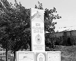 102-я Российская военная база в Армении (фото: <a href= http://www.panoramio.com/user/1122238 target=_blank>billert</a>)