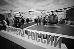 "<a href = ""http://vz.ru/economy/2013/8/27/647377.html"" target = ""_blank"">Подробности</a>(фото: РИА ""Новости"")"