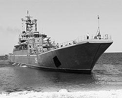 Большой десантный корабль (БДК) Черноморского флота «Ямал» (фото: РИА