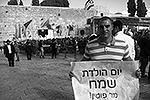 """Израиль, Иерусалим, Стена плача. Поздравление на иврите <a href = """"http://www.vz.ru/news/2013/10/7/653807.html"""" target = """"_blank"""">Подробности</a>(фото: )"""