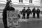 Еще накануне перед зданием посольства Нидерландов в Москве стартовала двухдневная серия одиночных пикетов под лозунгом: «GREENPEACE ЗНАЛИ, НА ЧТО ШЛИ! ARCTIC IS RUSSIAN!». По мнению протестующих, экологи, замешанные в инциденте с платформой «Приразломная», знали, что им может грозить уголовное преследование, но рассчитывали на дешевый пиар (фото: ИТАР-ТАСС)