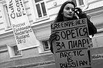 Организатором акции стали активисты движения «Эко-экспедиция». Они уверены, что активисты «Гринпис» хотели устроить штурм нефтедобывающей платформы «Приразломная» исключительно с целью собственного пиара (фото: ИТАР-ТАСС)