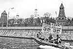 Новое задержание сотрудников «Гринписа» произошло в России – на этот раз в самом центре Москвы, напротив Кремля. Активисты данной организации на резиновых лодках прокатились по Москве-реке, развернув плакаты в поддержку своих коллег, задержанных за акцию в Баренцевом море (фото: ИТАР-ТАСС)