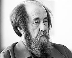 Александр Исаевич Солженицын (фото: ИТАР-ТАСС)