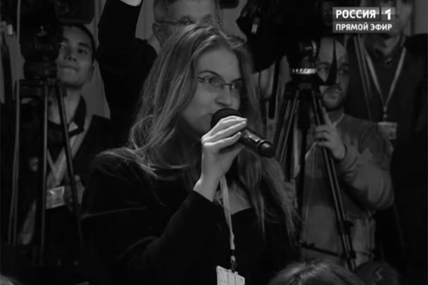 "Анастасия Колесова, ""Накануне.ру"" (Екатеринбург)"
