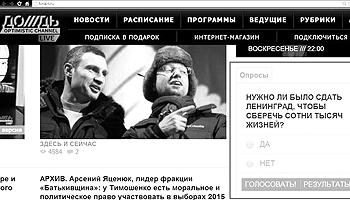 (фото: nstarikov.ru)