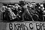 Памятник не впервые подвергается нападению вандалов. Однажды скульптурная группа была раскрашена, как герои американских комиксов (фото: Reuters)