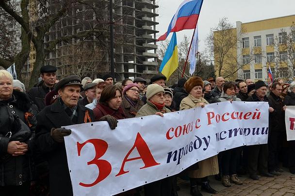Украины поднимает российские флаги