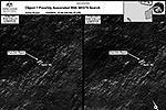 Австралия получила спутниковые данные, свидетельствующие о находке к западу от города Перт двух объектов, которые, возможно, являются обломками пропавшего малайзийского Boeing 777-200. Объекты нечеткие, но специалисты надеются, что это именно то, что они ищут (фото: amsa.gov.au)
