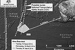 До этого на специально созванной пресс-конференции представитель Австралийского управления морской безопасности (AMSA) сообщил, что власти Австралии ожидают получения дополнительных снимков с более высоким разрешением. Для этой цели уже были переориентированы спутники (фото: amsa.gov.au)