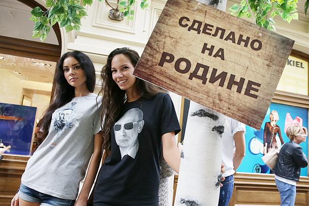 http://img.vz.ru/upimg/808/808401.jpg