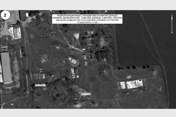 РЛС ПВО украинской армии в районе Донецка