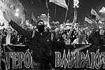 Шествие по майдану Незалежности (фото: TATYANA ZENKOVICH/EPA/ТАСС)