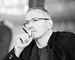 Михаил  Ходорковский (Фото: PHOTOMIG/EPA/ТАСС)