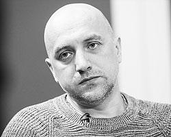Захар Прилепин начал сбор помощи для Донбасса со своего родного Нижнего Новгорода (Фото: Павел Смертин/ТАСС)
