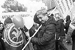 День народного единства является по праву праздником единения российского интернационального общества  (фото: Сергей Фадеичев/ТАСС )