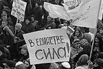 В столице в 2014 году прошла одна из самых масштабных акций в честь Дня народного единства. В шествии «Мы едины» приняли участие целых 75 тыс. человек (фото: Сергей Фадеичев/ТАСС )