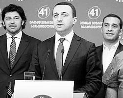 Правящая коалиция,  наспех собранная вокруг партии «Грузинская мечта», которую по недосмотру  считают «пророссийской» и договороспособной, развалилась (фото:  41.ge)