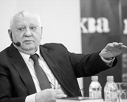 Михаил Горбачев (Фото: Илья Питалев/ТАСС)
