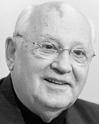 Михаил Горбачев (Фото:  Reuters)