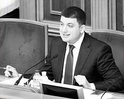 Владимир Гройсман (Фото: Владимир Синдеев/ТАСС)