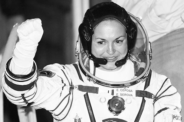 Елена Серова, отправившаяся на МКС в сентябре этого года, стала первой россиянкой на Международной космической станции и четвертой представительницей СССР и России в космосе