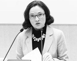 В Госдуме  считают, что глава ЦБ Элвира Набиуллина «демонстрирует беспомощность»  (Фото: Владимир Федоренко/РИА