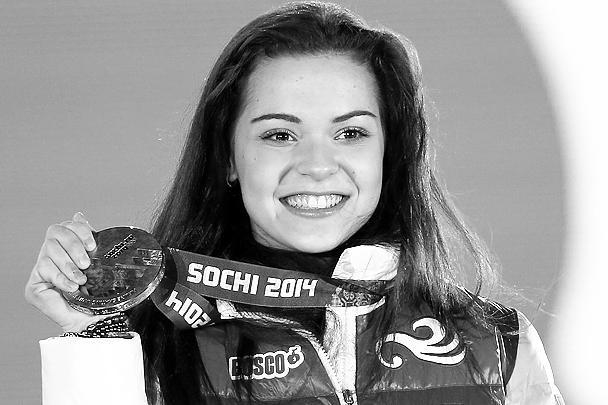 Аделина Сотникова завоевала золотую медаль в фигурном катании на Олимпийских играх в Сочи. На тот момент ей было 17 лет, 18 исполнилось летом