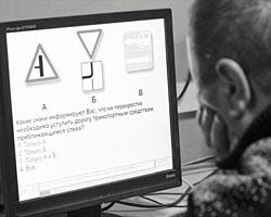 (фото: Петр Ковалев/Интерпресс/ТАСС)